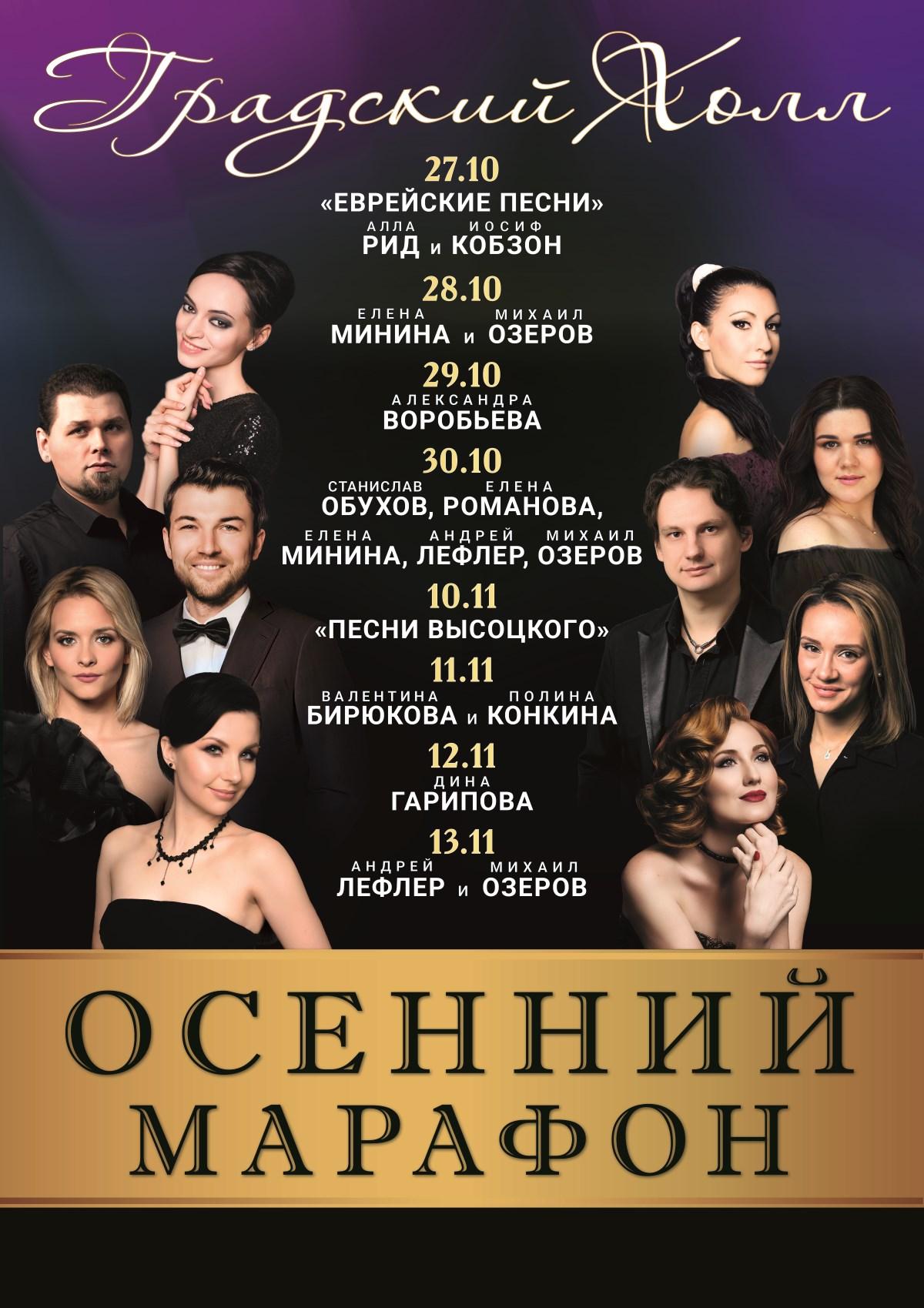 Афиша концертов и билеты в ЦДХ